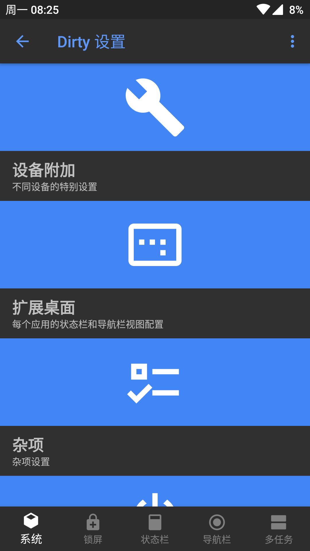 Screenshot_20190128-082514.png