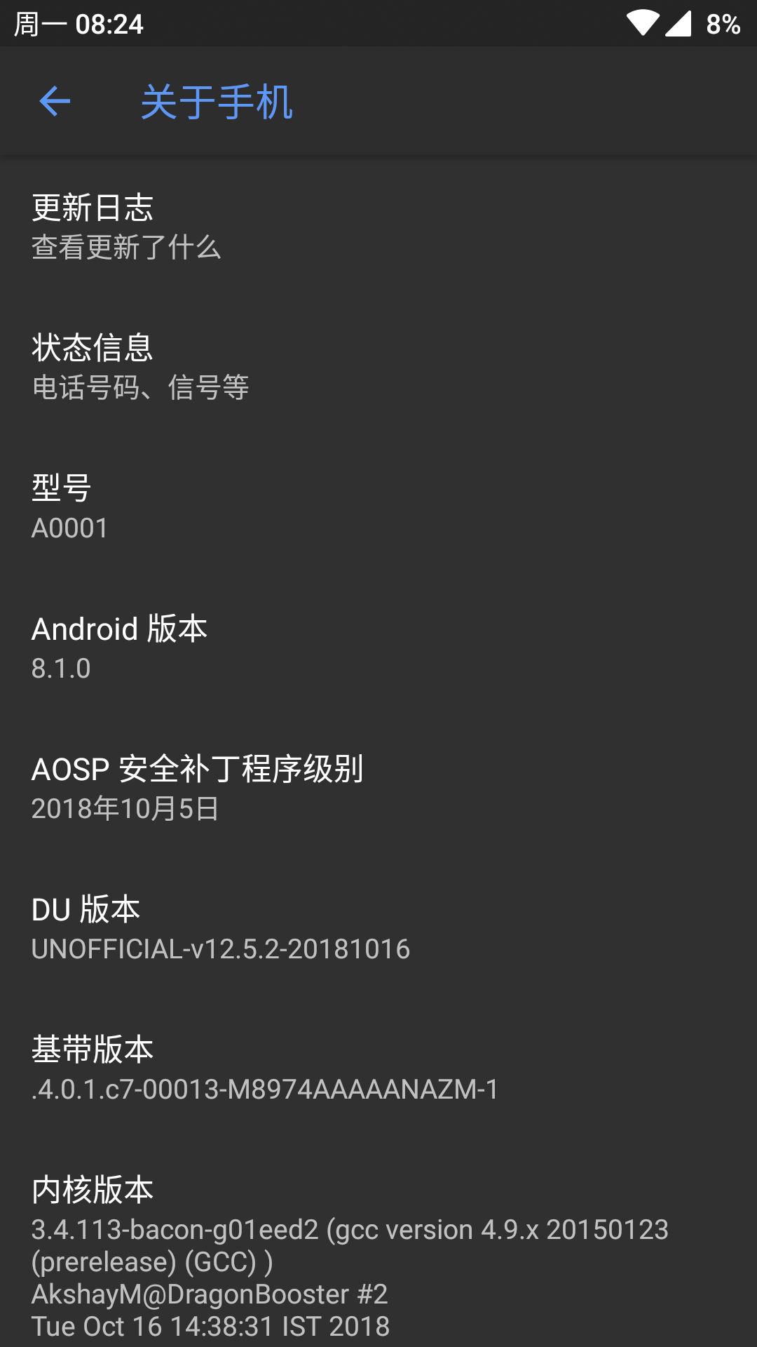 Screenshot_20190128-082414.png