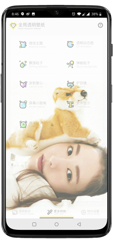 QQ图片20190202210109.png