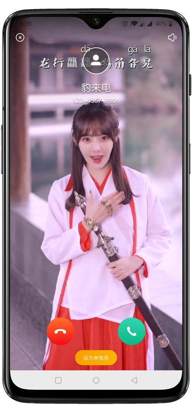 QQ图片20190202210013.png