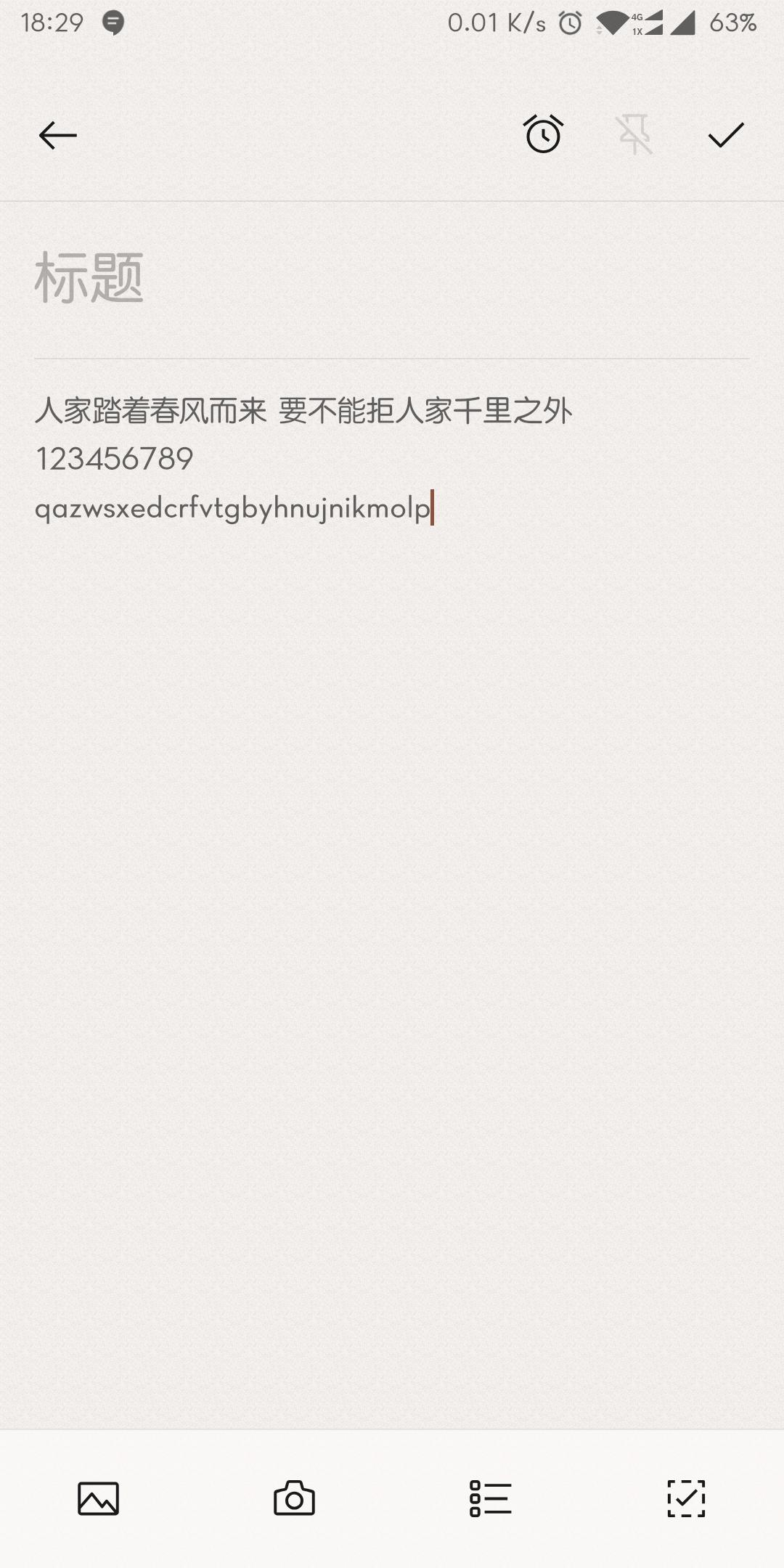 Screenshot_20190213-182935.jpg