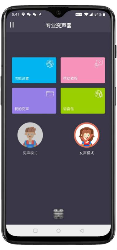 QQtupian20181207214315.jpg
