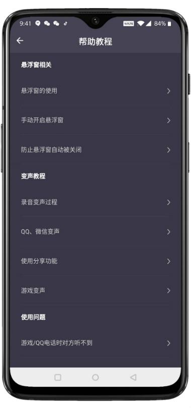 QQtupian20181207214307.jpg