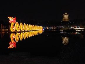 重庆铜梁灯会