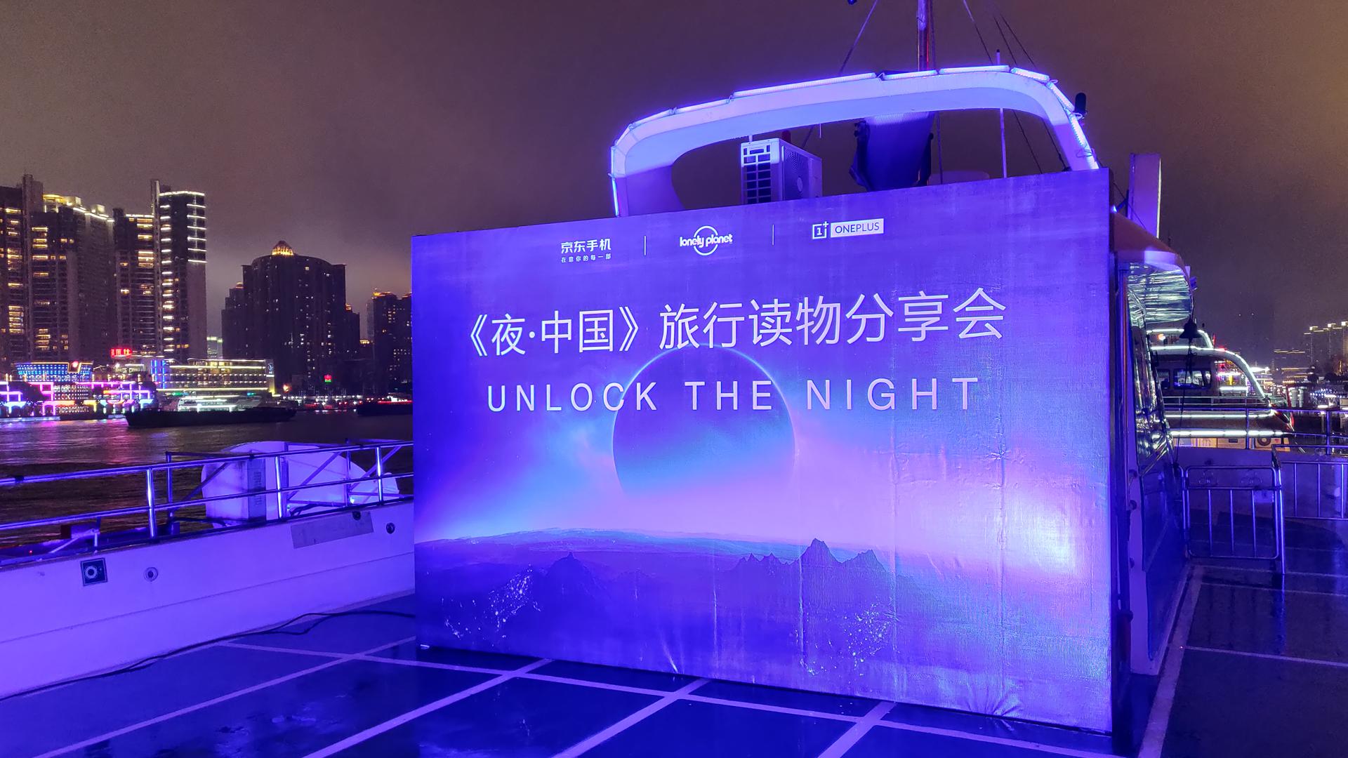 《夜·中国》 -001.jpg