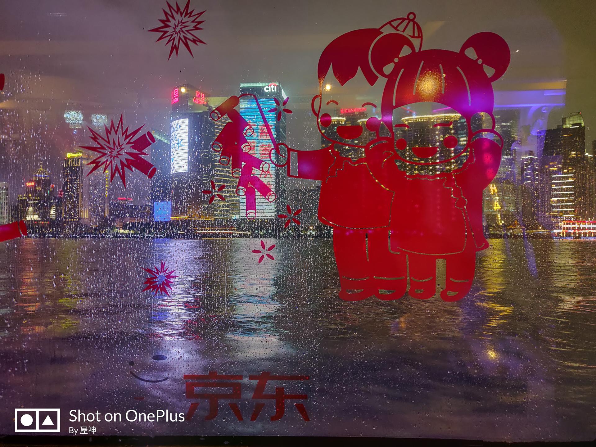 《夜·中国》 -009.jpg