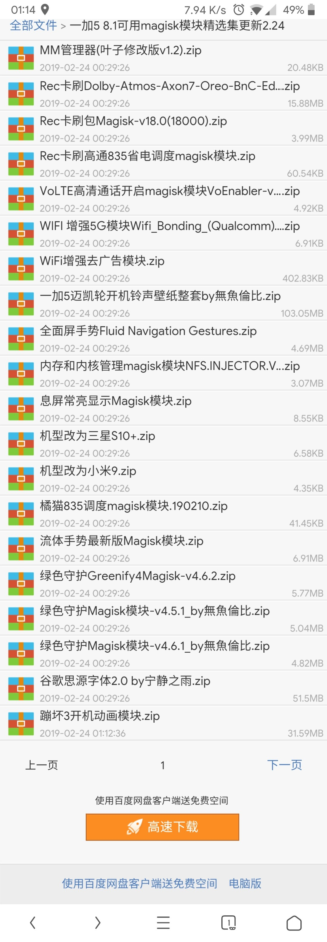 1550942895879.jpg