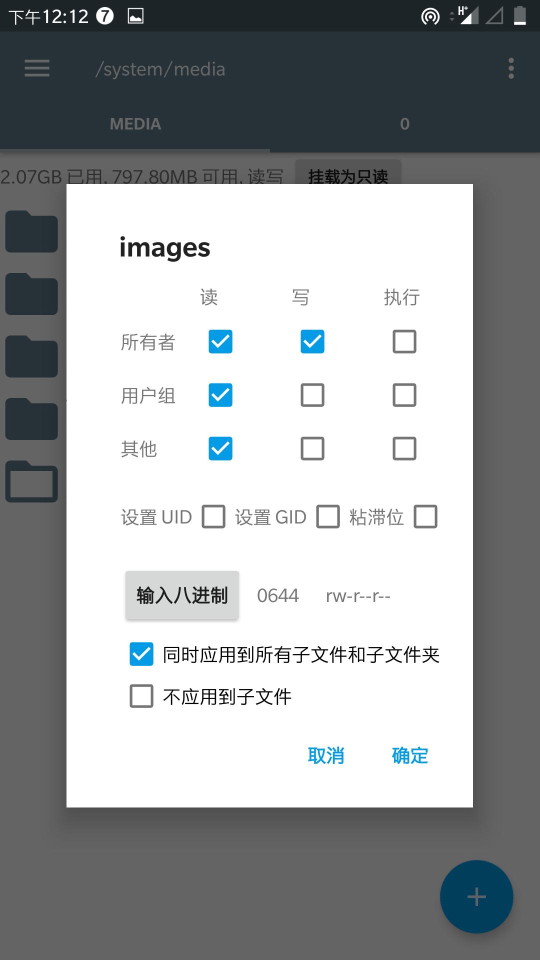 Screenshot_20190228-121222.png