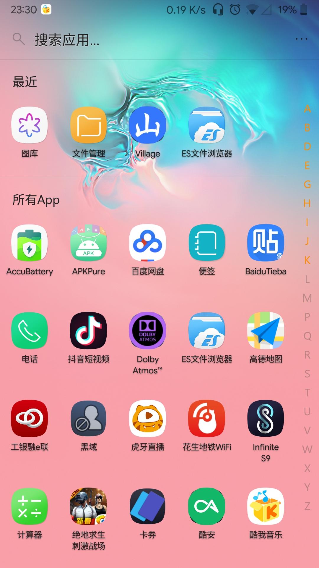 Screenshot_20190305-233052.jpg