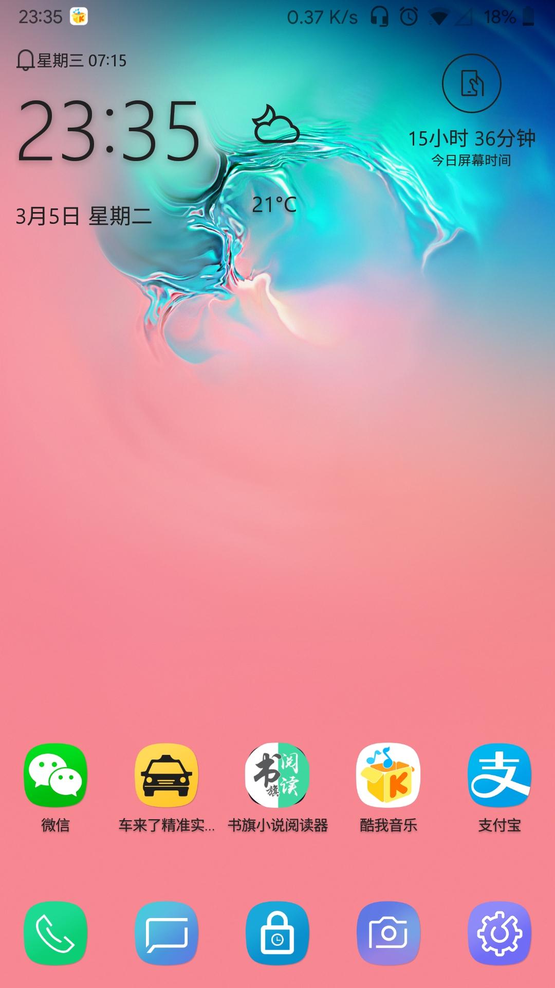 Screenshot_20190305-233553.jpg