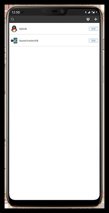 壳图20190308-125001.png
