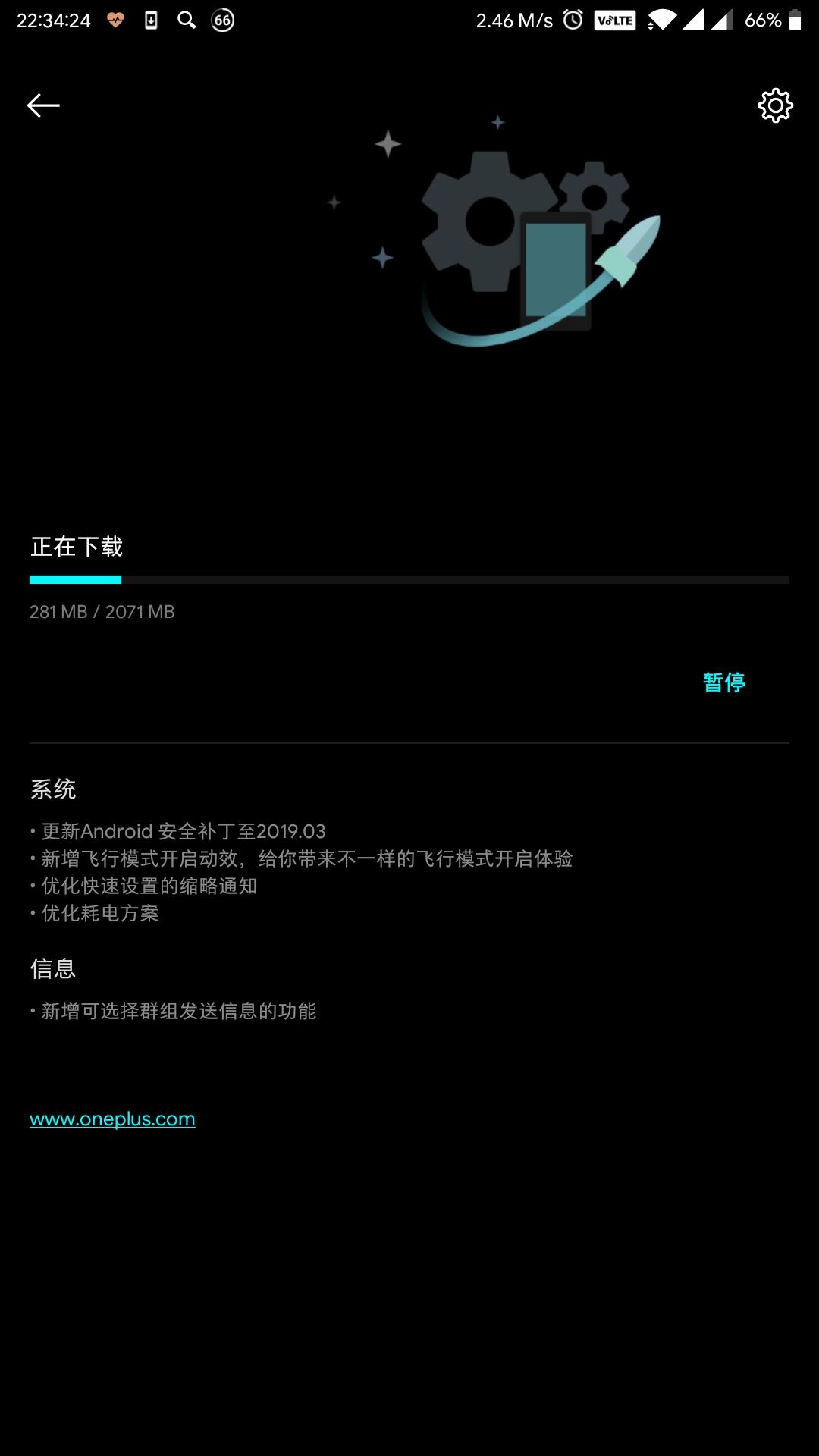 Screenshot_20190312-223426.jpg