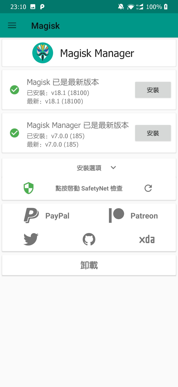 Screenshot_20190312-231038.jpg