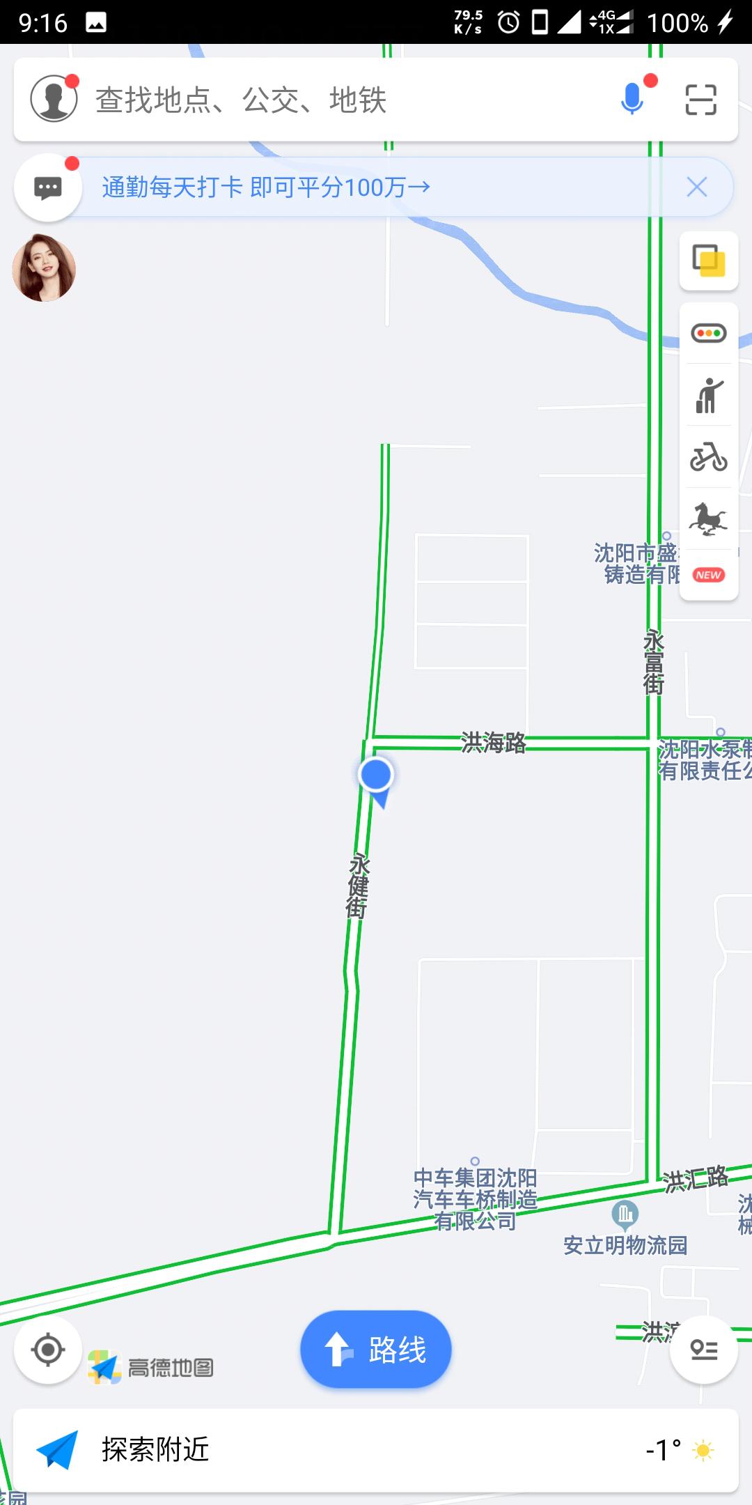 Screenshot_20190313-091633.png