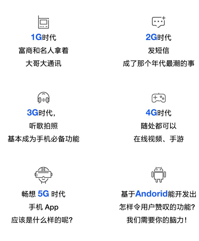 活动页面3月13日_05.jpg