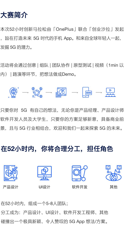 活动页面3月13日_08.jpg