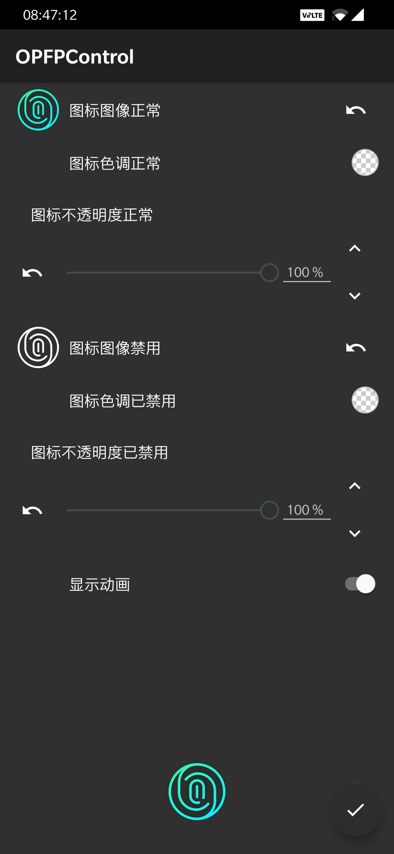 Screenshot_20190414-084712.jpg