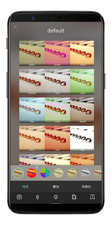 Pixlr-380-3.png