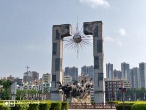 龙华文化广场