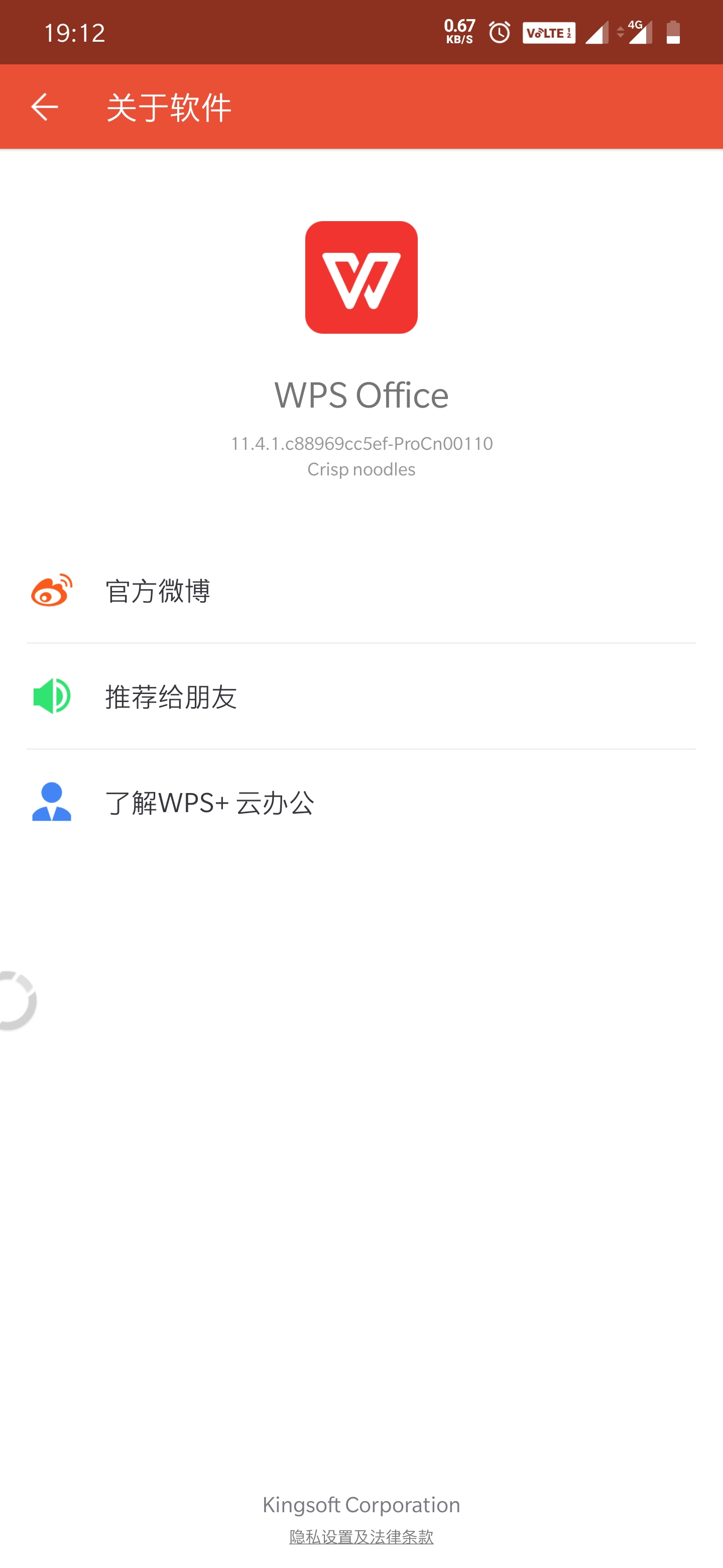 Screenshot_20190620-191214.jpg
