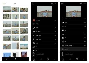 天台FASHION,<OnePlus 7pro人像体验>