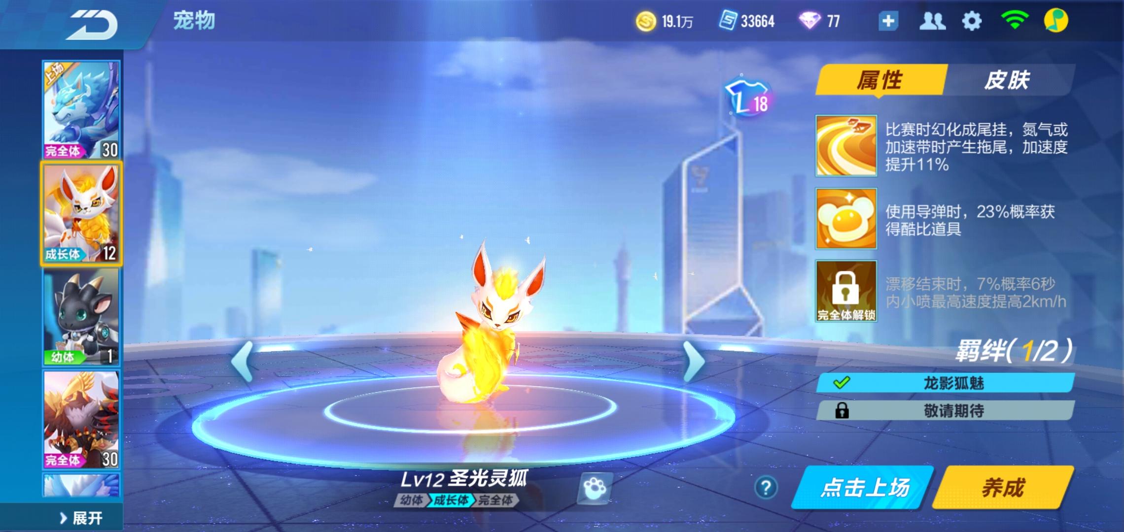 火狐.jpg