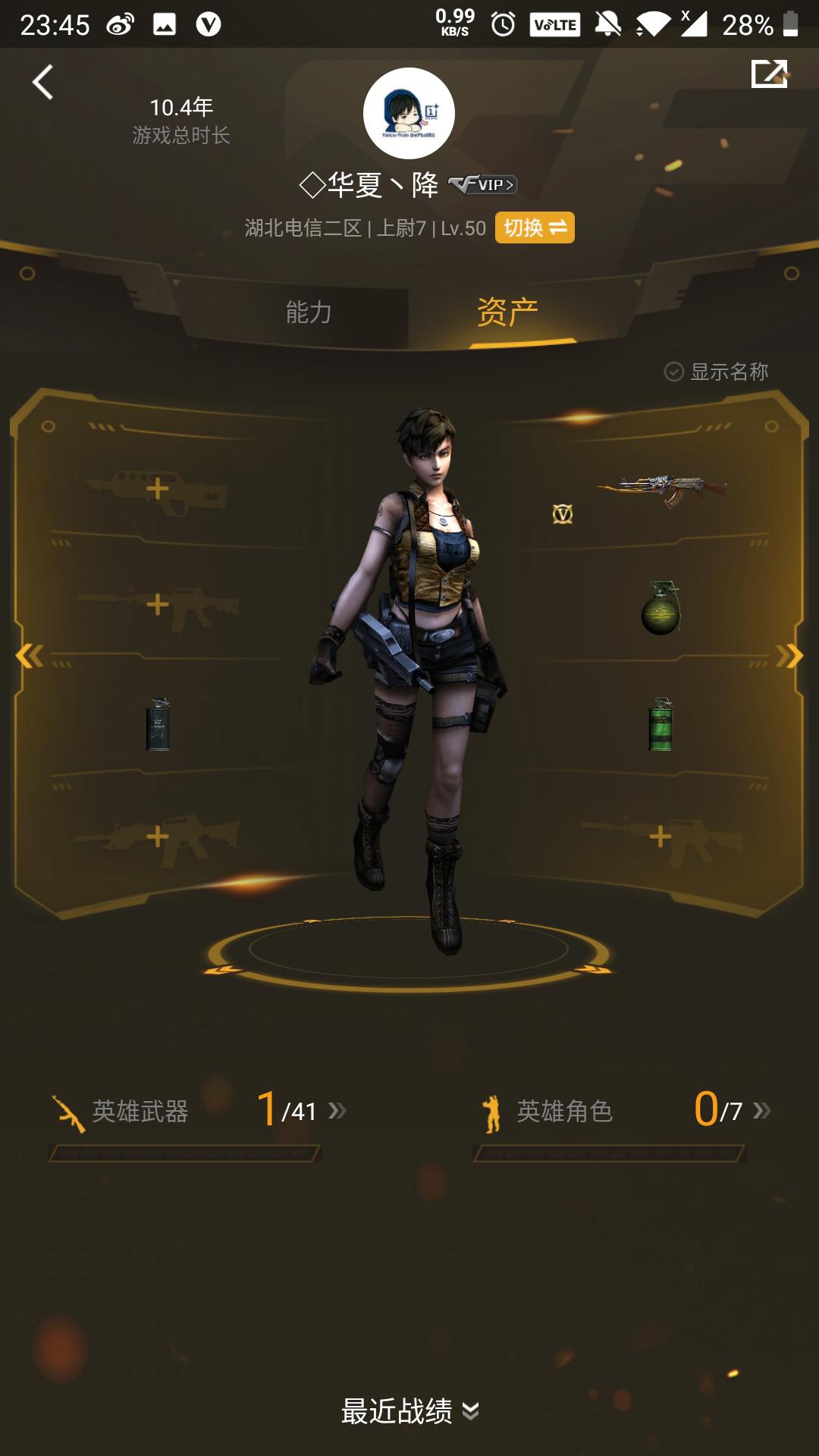 CF端游.png
