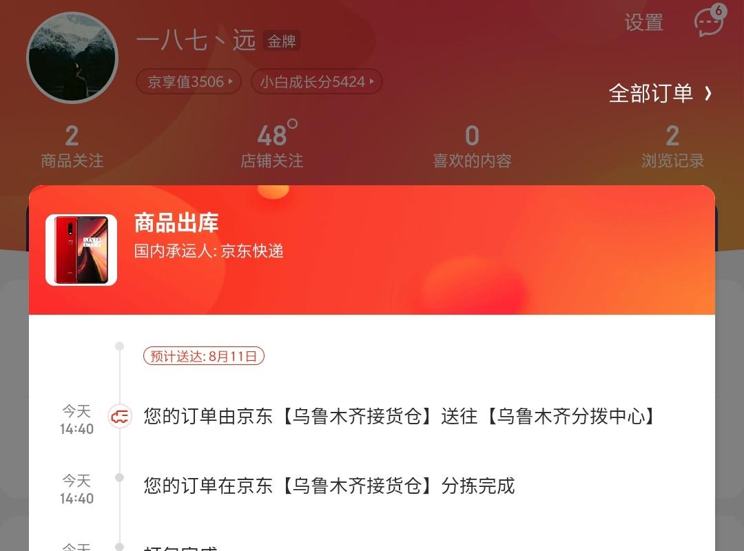 Screenshot_20190809-162520__01.jpg