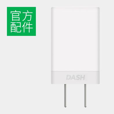 Dash閃充適配器
