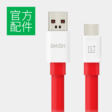 Dash闪充数据线