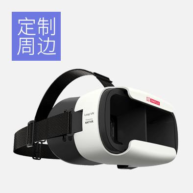 一加 Loop VR