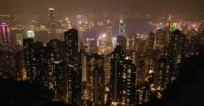 香港太平山顶