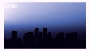 看到夕阳不错就想拍,在大楼的楼顶拍的图。