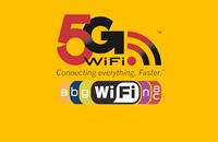 5GHz频带WIFI揭密