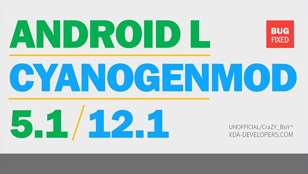 Android L 5.1 CyanogenMOD 12.1 修复已知BUG
