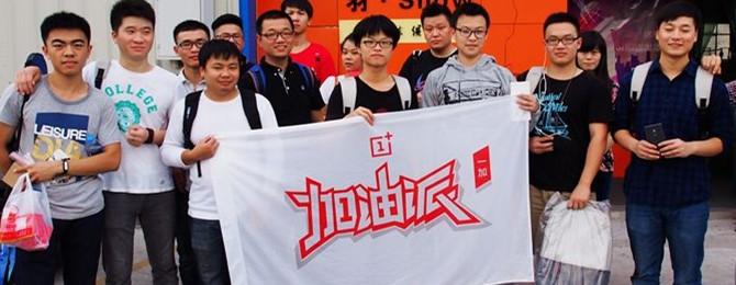 十月运动更精彩——上海加油派活动回顾