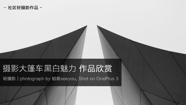 多图慎入丨摄影大篷车第6期优秀摄影作品欣赏!