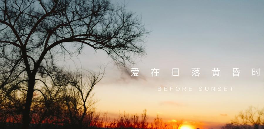 【风景】行歌