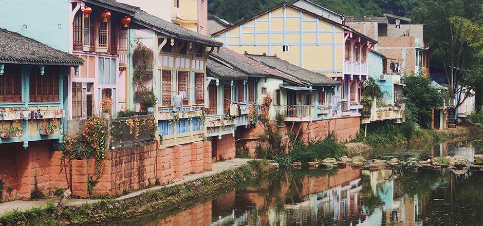 在四川邛崍,藏著一個美麗的彩色小鎮
