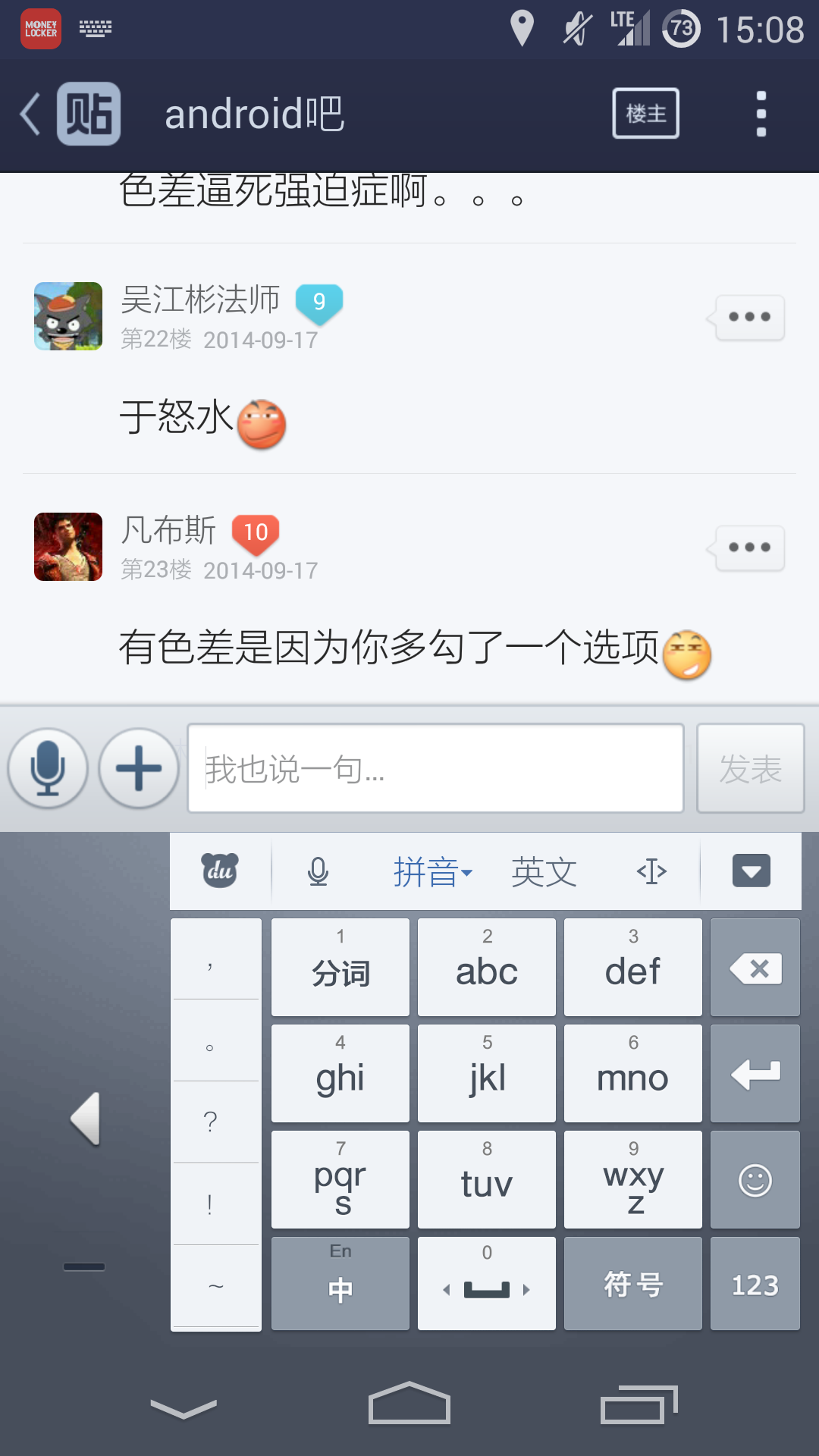 Screenshot_2013-09-17-15-08-48.png