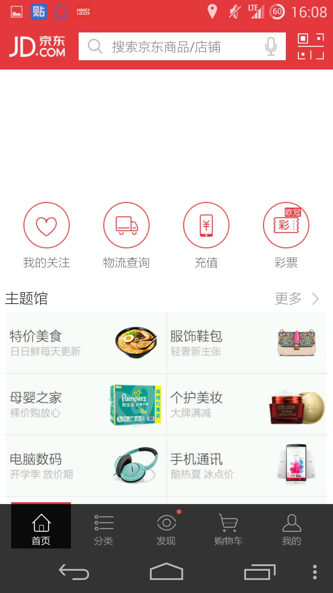 Screenshot_2013-09-17-16-08-45.png
