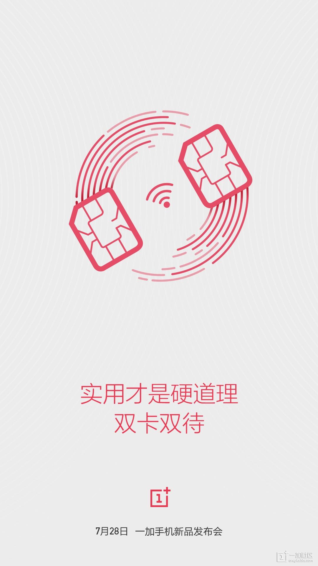 双卡双待1080x1920.jpg