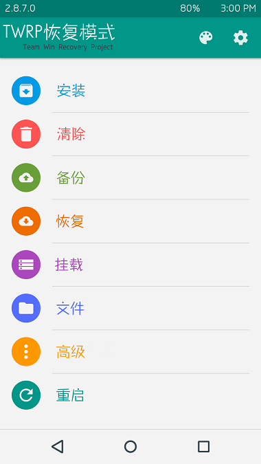 Screenshot_2015-08-20-15-00-30.png