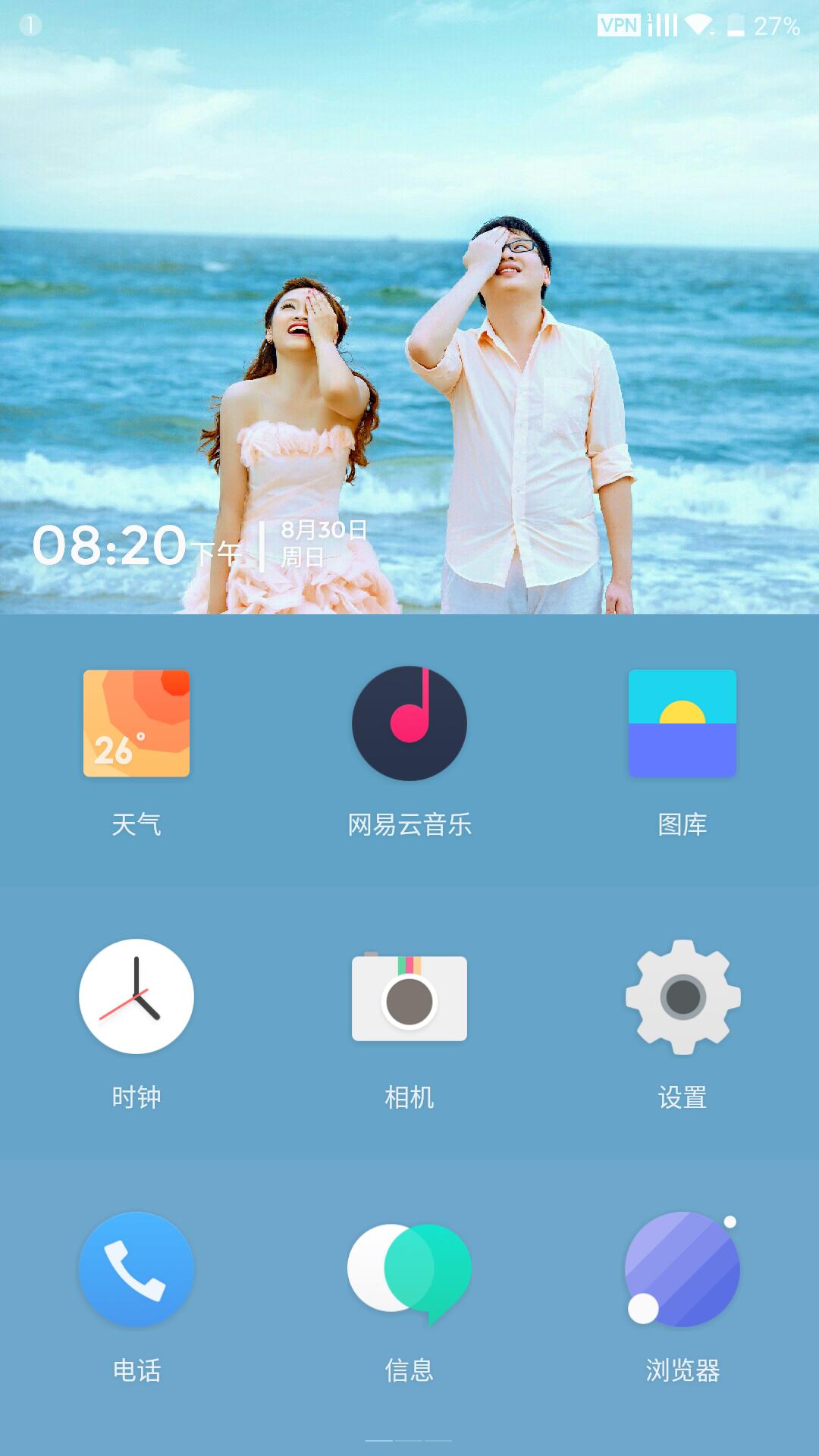 Screenshot_2015-08-30-20-20-04.png
