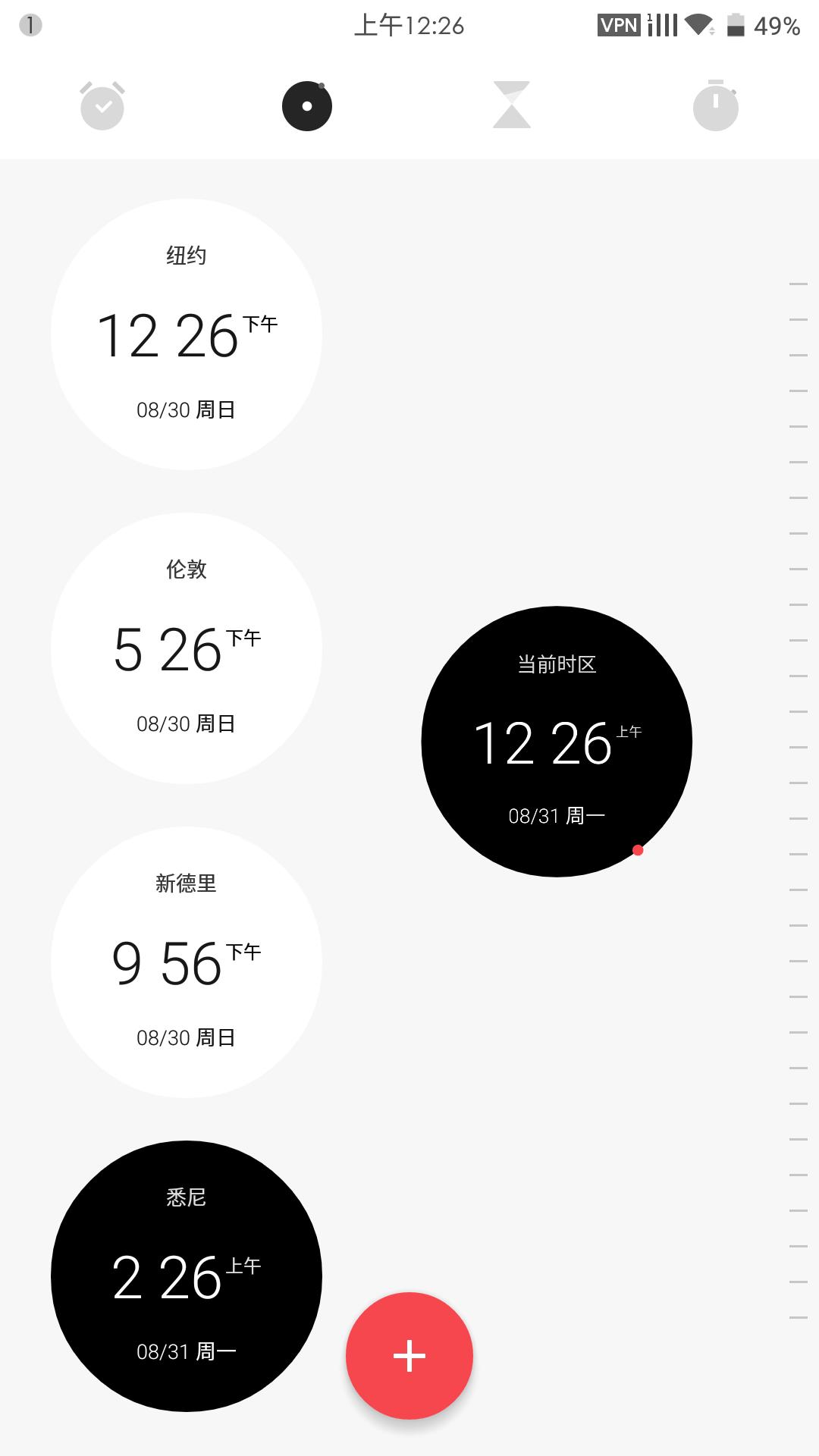Screenshot_2015-08-31-00-26-14.png