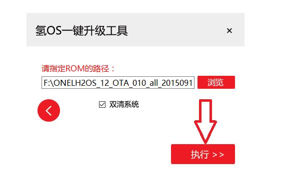 QQ截图20150924051523.png