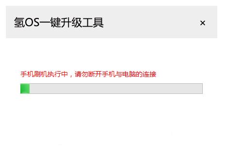QQ截图20150924051621.png