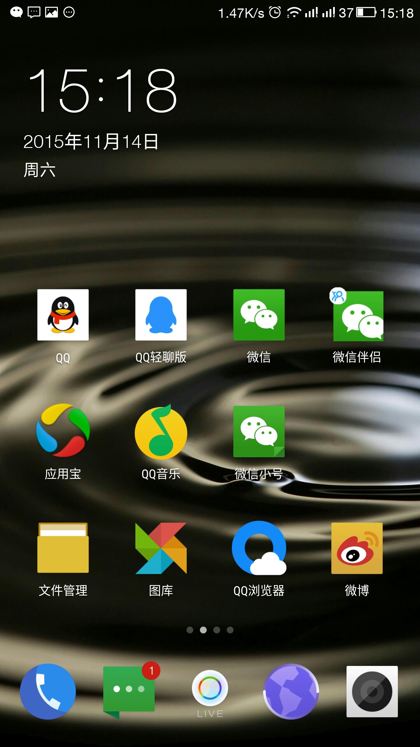 Screenshot_2015-11-14-15-18-17.png