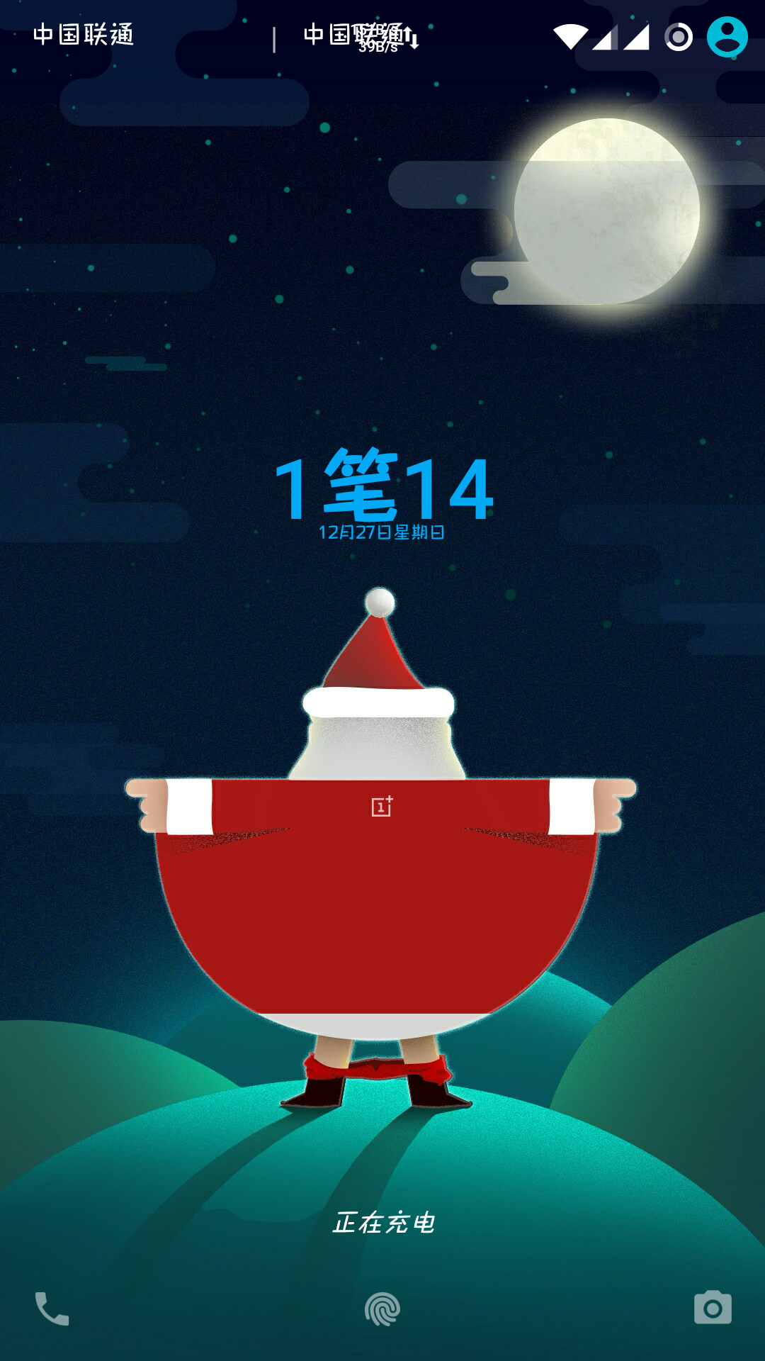 Screenshot_2015-12-27-13-14-23.png