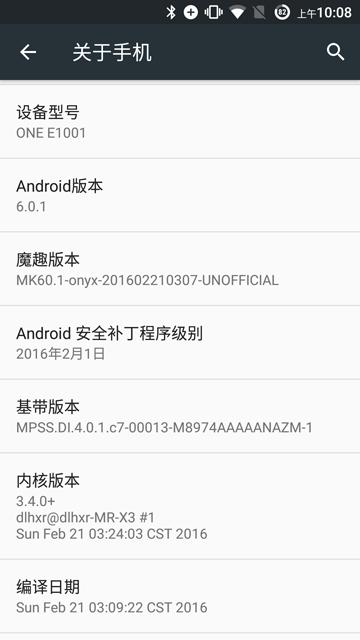 Screenshot_20160221-100812.png
